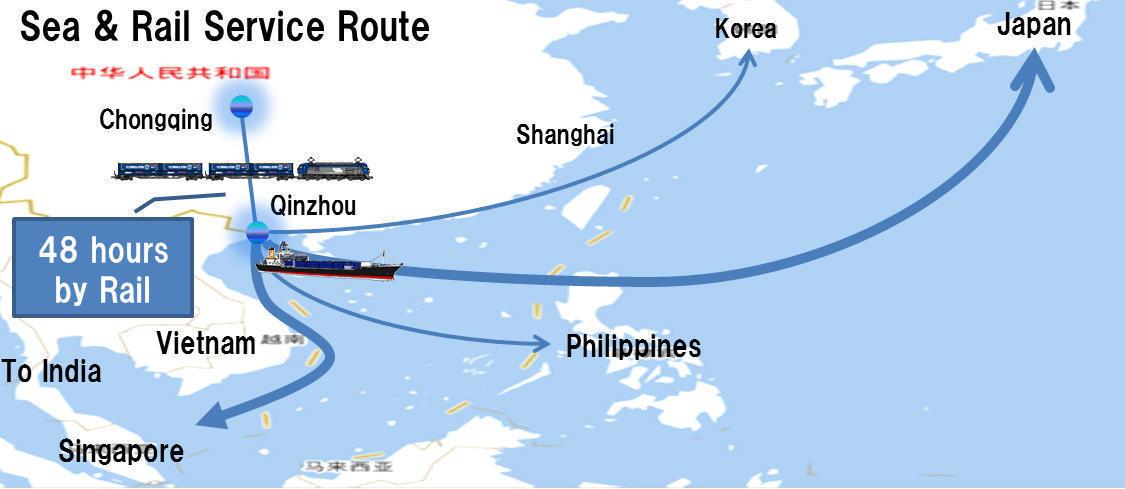 Nippon Express (China) launches Chongqing Sea & Rail multimodal