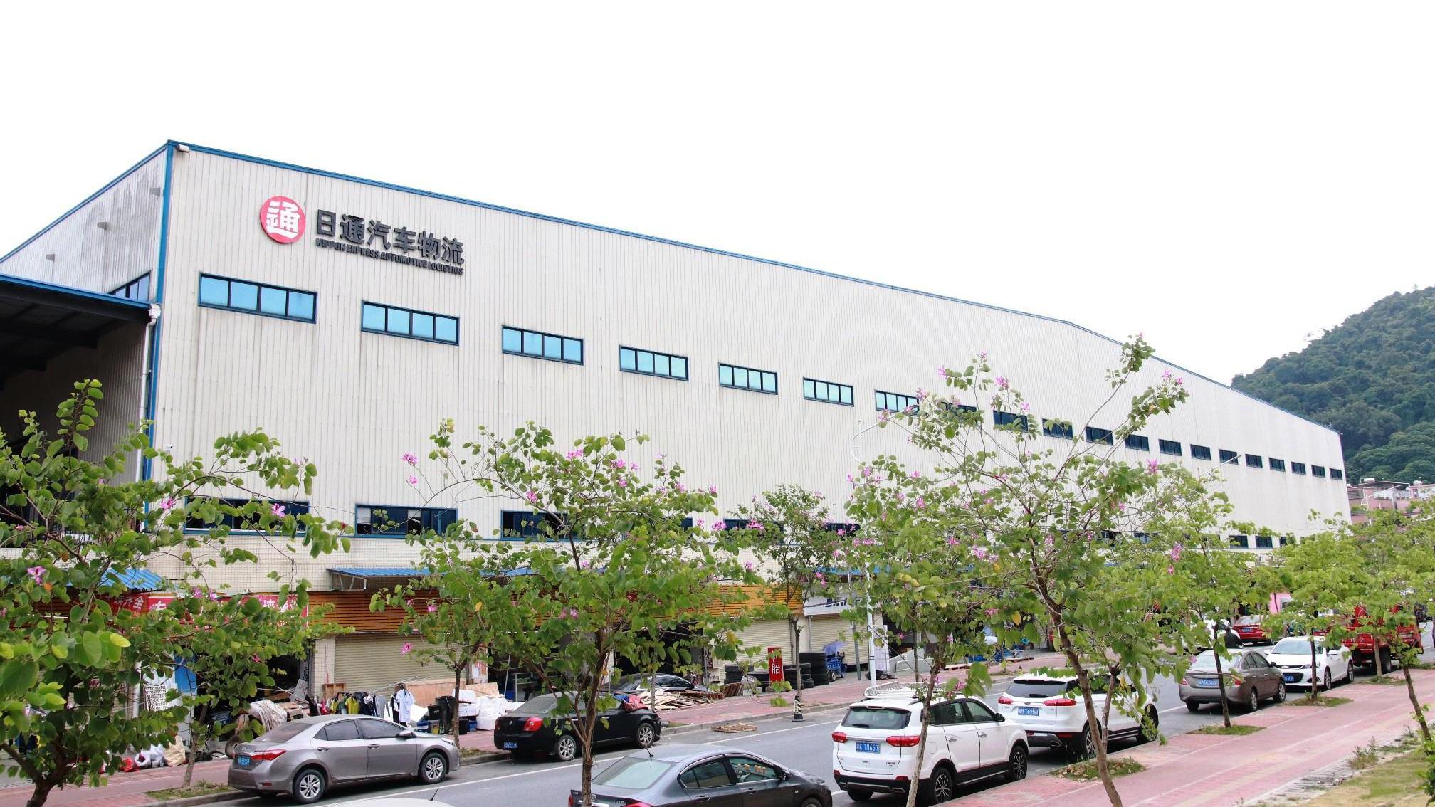 Nippon Express -Global Logistics Company-